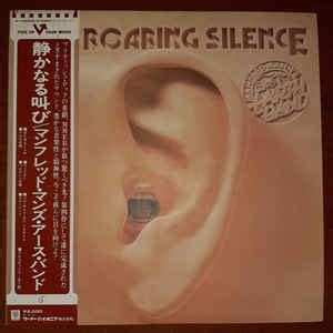 Manfred Mann's Earth Band - The Roaring Silence (1976